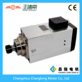 12kw 18000rpm quadratische Hochgeschwindigkeitsluft abgekühlter CNC-Fräser-asynchroner Spindel-Motor