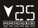 Schwarzes Bildschirm Customizablepassenger Höhenruder LCD für Otis