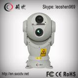 1.3MP 20X lautes Summen CMOS-300m Kamera Nachtsicht HD IP Laser-PTZ