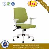 백색 팔걸이 녹색 직물 다발 직원 사무원 의자 (HX-CM126)