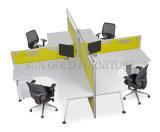 Poste de travail coloré moderne de bureau avec le panneau et la partition en verre (SZ-WS671)