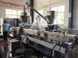 Машина штрангпресса винта близнеца лаборатории Haisi Tse-135 для сбывания