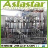 炭酸飲み物のRinserの注入口のふた締め機機械によって通気される水満ちる装置
