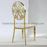 현대 디자인 판매를 위한 쌓을수 있는 식사 대중음식점 의자는 사용했다