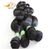 7A高品質のブラジルのRemyの人間の毛髪ボディ波の自然な人間の毛髪