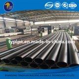 Encanamento profissional do HDPE do fabricante para a fonte de água