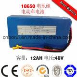 батарея лития 18650 40ah 60V перезаряжаемые для электрического корабля