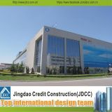Almacén y edificio estructurales de acero prefabricados profesionales