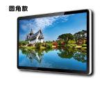 Pubblicità di schermo di pubblicità fissata al muro della visualizzazione 50-Inch TFT di tocco di grande formato