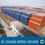 40hc Corten Steel Standard Shipping Container (RY40HC)