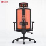 현대 디자인 상업적인 여가 인간 환경 공학 메시 사무실 의자