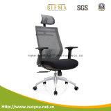 새로운 현대 최고 뒤 메시 행정실 의자 (A671)