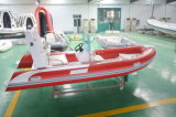 Military Rescue Patrol Boat (RIB-480C)