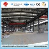 中国は構造スチールの建物のFabriationフレームのStrutureの工場Wrokshopの費用を組立て式に作った