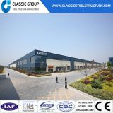 Almacén de la estructura de acero del bajo costo de China
