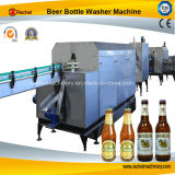 Высокое качество Стеклянная бутылка для промывки машины