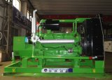 комплект генератора Biogas 1500rpm 200kw с альтернатором Stamford