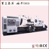 Torno convencional horizontal resistente profesional de China para dar vuelta al cilindro grande (CW61125B)