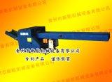 Máquina inútil del cortador de la fibra de vidrio para la fibra de vidrio del corte, fibra de nylon