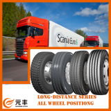 광선 차 타이어, TBR 차 타이어, 트럭 타이어