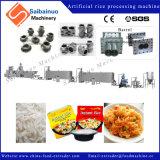 機械を作る即刻の米の人工的な米