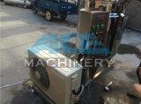 El tanque del enfriamiento de la leche del acero inoxidable del SUS 304 (ACE-ZNLG-L1)