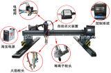 Cortadora industrial del plasma del CNC
