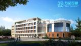 Pädagogisches Architektur-Bibliotheks-Wiedergabe-Kultur-Gebäude