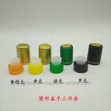 Bottiglie di vetro rotonde quadrate di vendita calde dell'olio di oliva