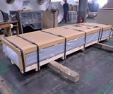 (0.3mm-3.0mm) 알루미늄 또는 알루미늄 격판덮개 /Steel 알루미늄 강철 제품