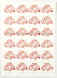 Coin de papier animal de photo pour la décoration