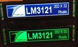 40x2 alphanumeric LCM