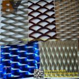 Folha de metal expandido em alumínio em forma de Rhombic
