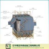 De flux d'air de traitement l'espace au niveau système du premier collecteur électrostatique de Virbration