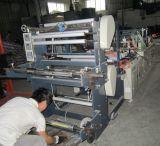 꽃 부대는 기계를 만드는 소매 옆 밀봉을 굽는다