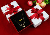 Коробка подарка сделанная из картона 23