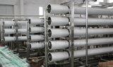 مصنع كاملة الصرفة معالجة المياه