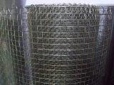 ステンレス鋼の近い端が付いているひだを付けられた金網