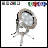 18W RGB 스테인리스 IP68 LED 수중 샘 빛