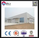 Entrepôt préfabriqué de structure métallique pour l'atelier et entrepôt (ZY133)
