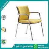 현대 회의는 회의 가구 회의 의자 황색 의자를 착석시킨다