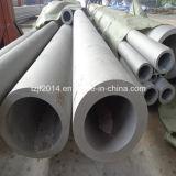 Barre creuse de cavité d'acier inoxydable de barre du constructeur 304 de la Chine