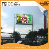 Im Freien örtlich festgelegter farbenreicher LED Bildschirm der Installations-P8.9 für das Bekanntmachen