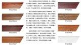 conseil en bois Multi-Plein de Skiritng de mur de 7.5cm Qrapped