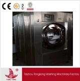 ホテルのための220lbsフルオートマチックの乾燥した洗濯機か病院または学校または洗濯