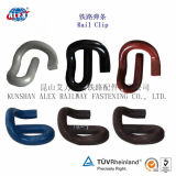 E Tipo Rail Clip for Railway Fastener