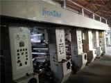 Machines feuilletantes sèches rapides de couleur de Jianshe 8 d'occasion à vendre