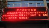 Preiswerte Baugruppen-rote Farbe LED-Bildschirmanzeige-Baugruppe des Preis-P10 LED
