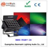 24PCS Rgby LED 스포트라이트