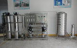 500L/H 높은 염분제거 비율 98% 세륨 기계장치를 만드는 승인되는 RO 순수한 물
